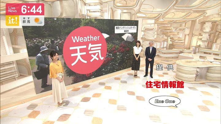 2019年05月10日酒井千佳の画像10枚目