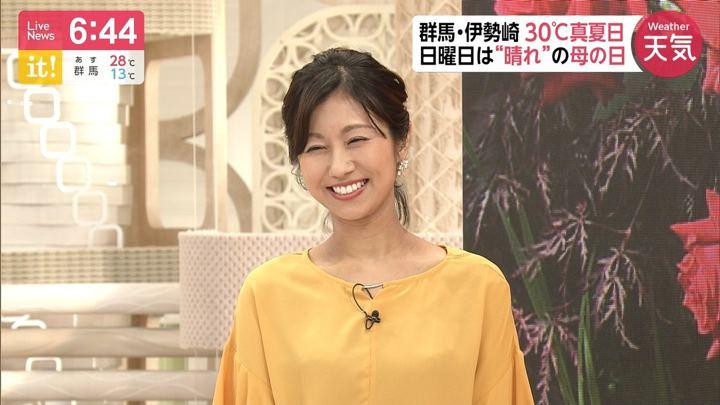 2019年05月10日酒井千佳の画像12枚目