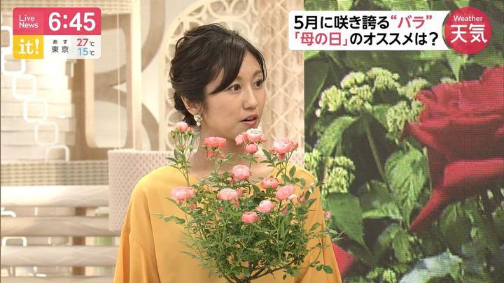 2019年05月10日酒井千佳の画像13枚目