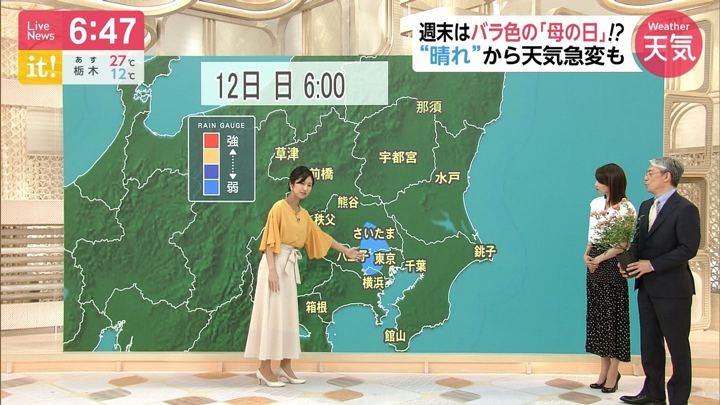 2019年05月10日酒井千佳の画像15枚目