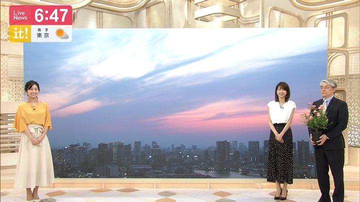 2019年05月10日酒井千佳の画像16枚目