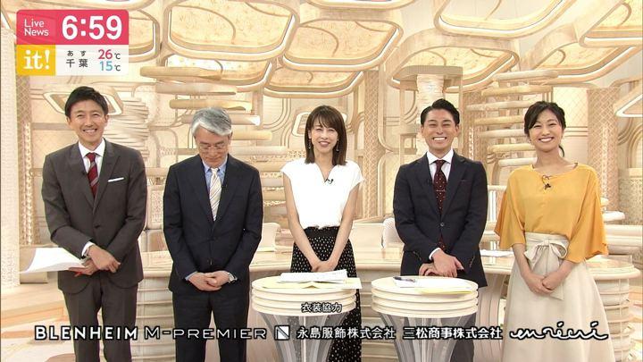 2019年05月10日酒井千佳の画像17枚目