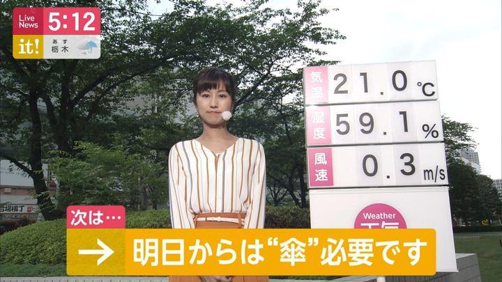 2019年05月13日酒井千佳の画像01枚目