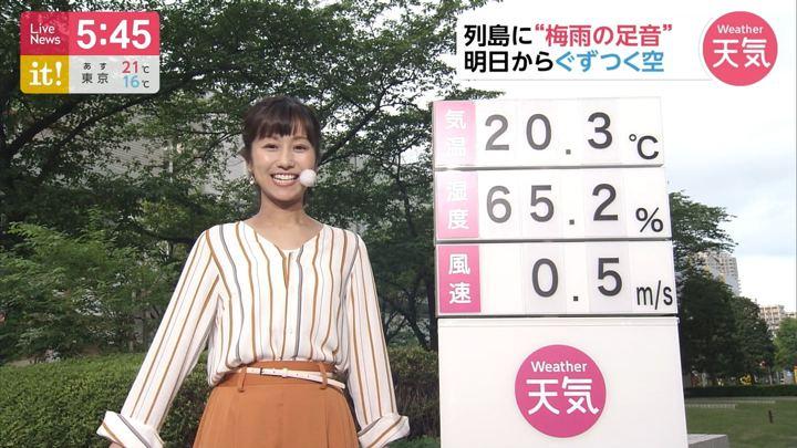 2019年05月13日酒井千佳の画像04枚目