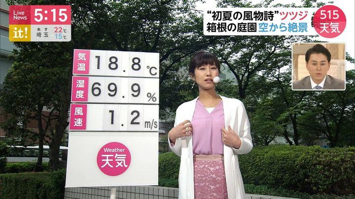 2019年05月14日酒井千佳の画像01枚目
