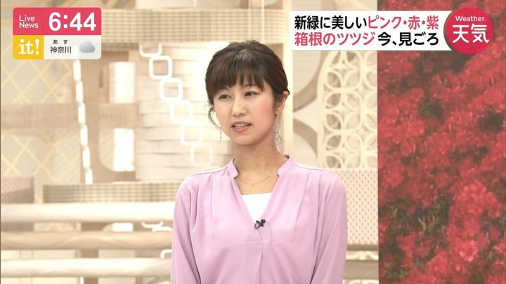 2019年05月14日酒井千佳の画像08枚目