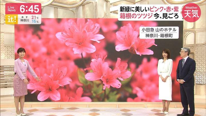 2019年05月14日酒井千佳の画像10枚目