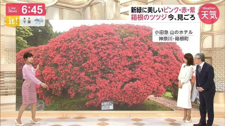 2019年05月14日酒井千佳の画像11枚目