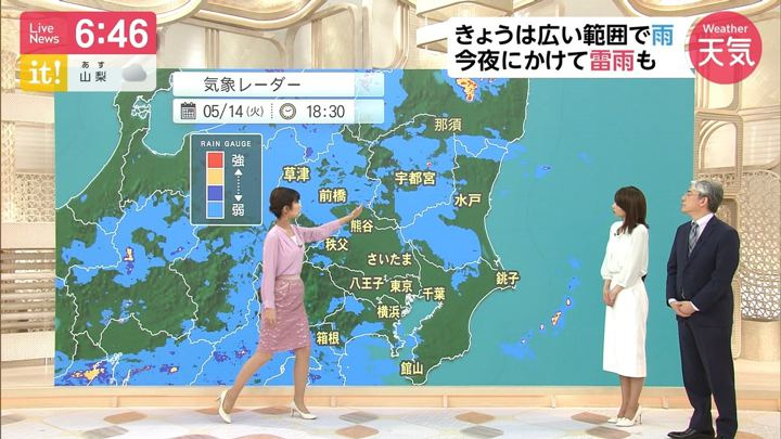 2019年05月14日酒井千佳の画像12枚目