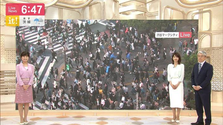 2019年05月14日酒井千佳の画像13枚目