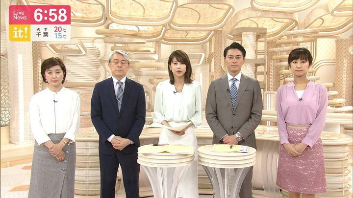 2019年05月14日酒井千佳の画像14枚目