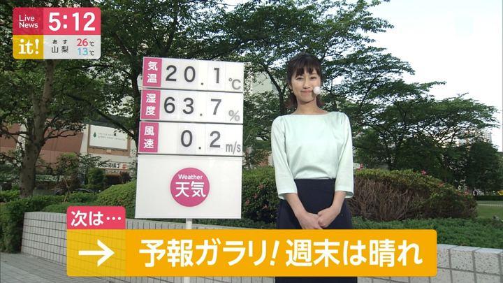 2019年05月15日酒井千佳の画像01枚目
