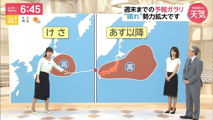 2019年05月15日酒井千佳の画像10枚目