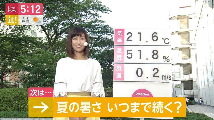 2019年05月16日酒井千佳の画像01枚目