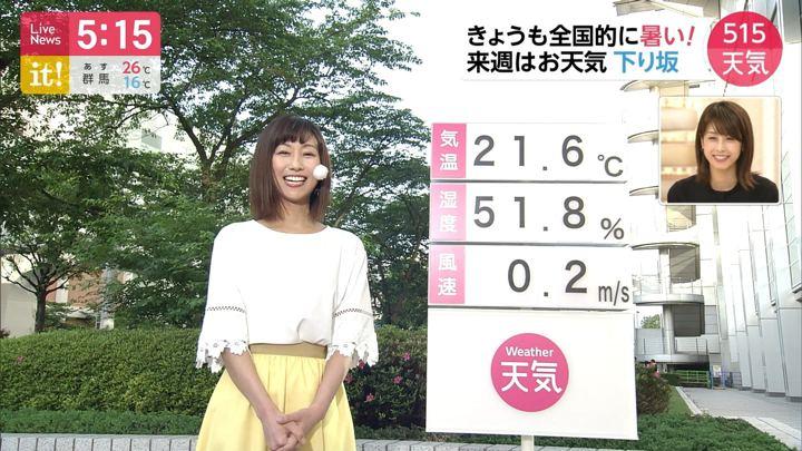 2019年05月16日酒井千佳の画像02枚目
