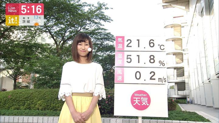 2019年05月16日酒井千佳の画像03枚目