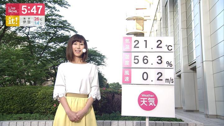 2019年05月16日酒井千佳の画像04枚目