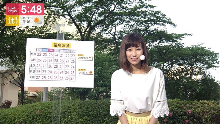 2019年05月16日酒井千佳の画像05枚目