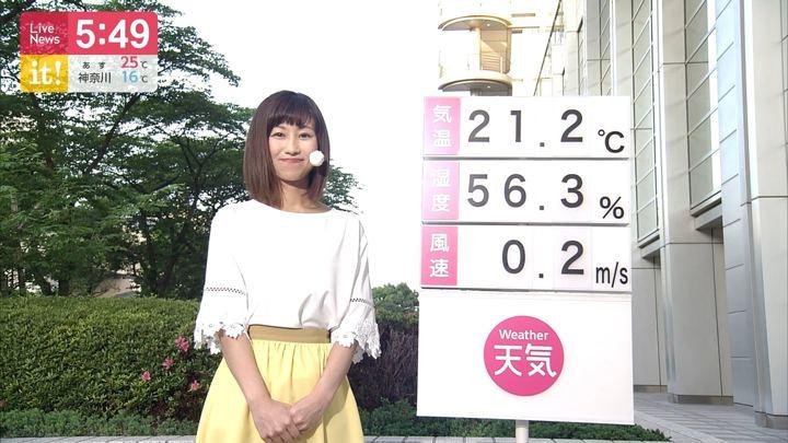 2019年05月16日酒井千佳の画像06枚目
