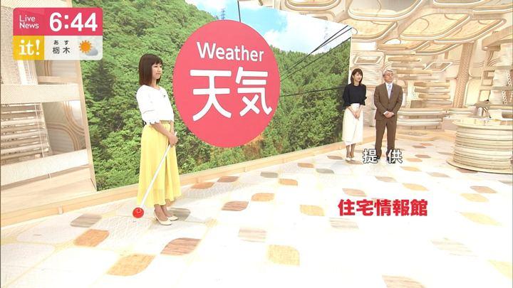2019年05月16日酒井千佳の画像07枚目