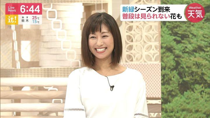 2019年05月16日酒井千佳の画像08枚目