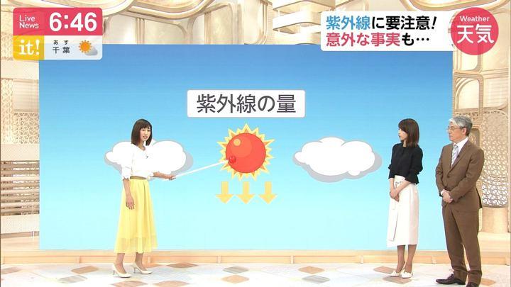 2019年05月16日酒井千佳の画像10枚目
