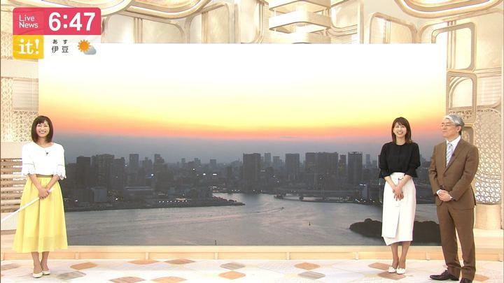 2019年05月16日酒井千佳の画像11枚目