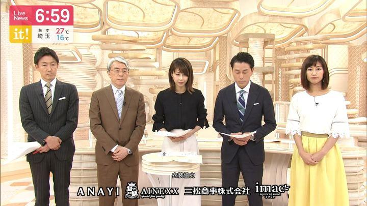 2019年05月16日酒井千佳の画像12枚目