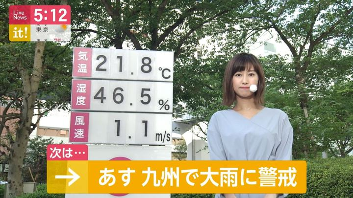 2019年05月17日酒井千佳の画像01枚目