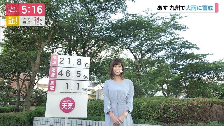 2019年05月17日酒井千佳の画像03枚目
