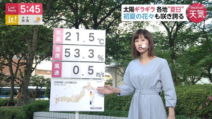 2019年05月17日酒井千佳の画像04枚目