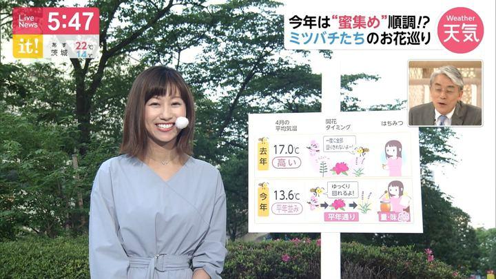 2019年05月17日酒井千佳の画像07枚目