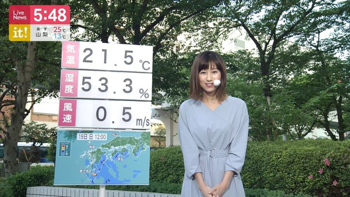 2019年05月17日酒井千佳の画像09枚目
