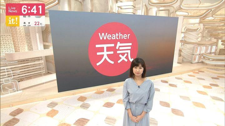 2019年05月17日酒井千佳の画像10枚目