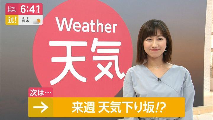 2019年05月17日酒井千佳の画像11枚目