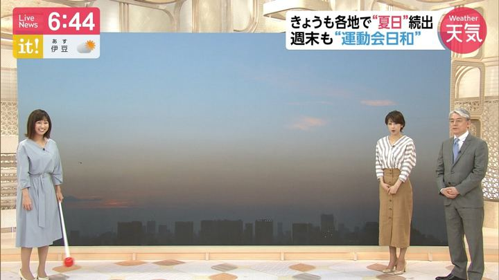 2019年05月17日酒井千佳の画像13枚目
