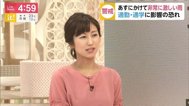 2019年05月20日酒井千佳の画像05枚目