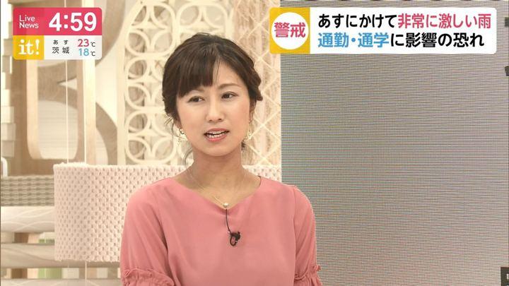 2019年05月20日酒井千佳の画像06枚目