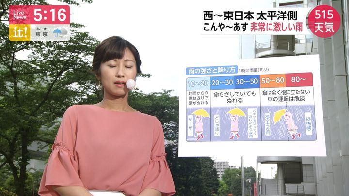 2019年05月20日酒井千佳の画像09枚目