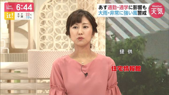 2019年05月20日酒井千佳の画像11枚目
