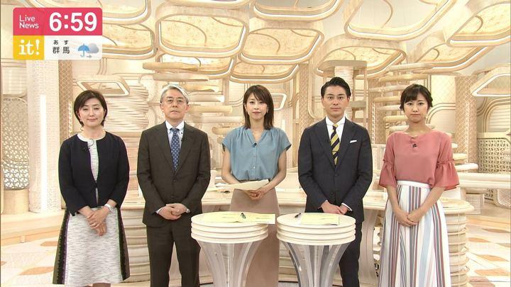 2019年05月20日酒井千佳の画像15枚目