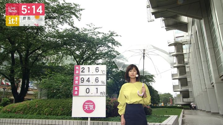 2019年05月21日酒井千佳の画像03枚目