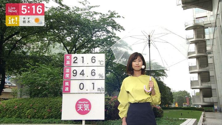2019年05月21日酒井千佳の画像05枚目