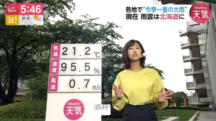 2019年05月21日酒井千佳の画像06枚目