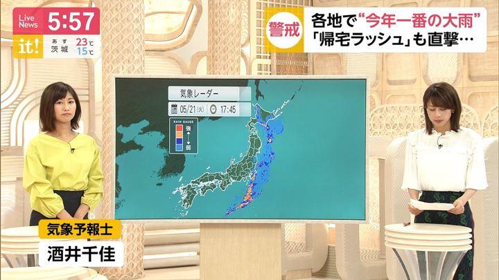 2019年05月21日酒井千佳の画像09枚目