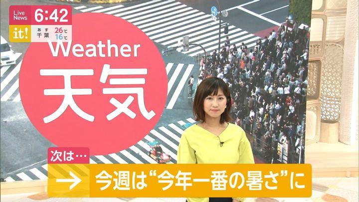 2019年05月21日酒井千佳の画像10枚目