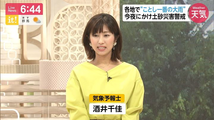 2019年05月21日酒井千佳の画像11枚目