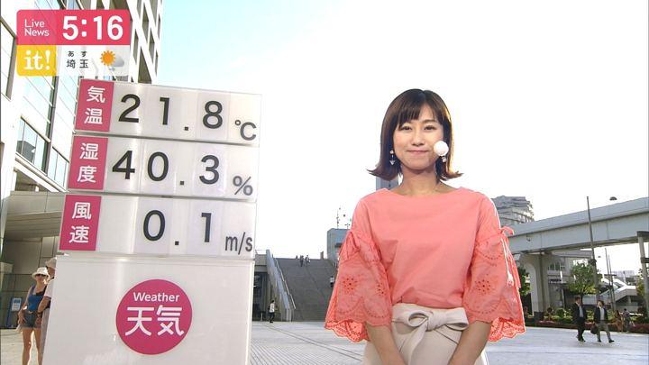 2019年05月22日酒井千佳の画像02枚目