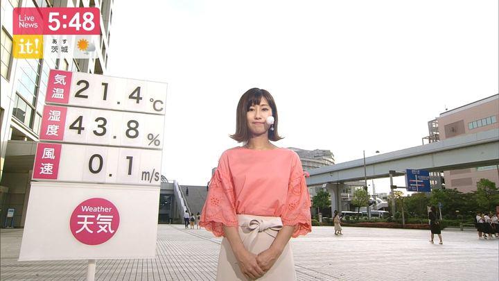 2019年05月22日酒井千佳の画像05枚目