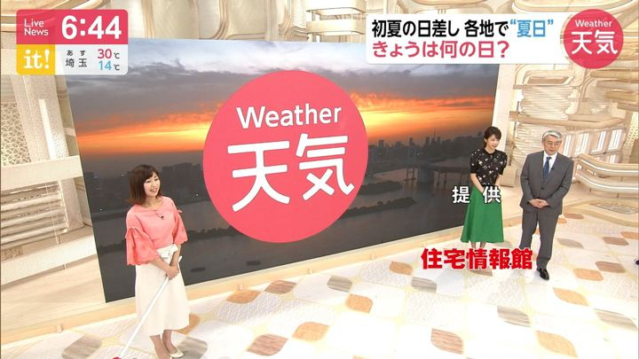 2019年05月22日酒井千佳の画像06枚目